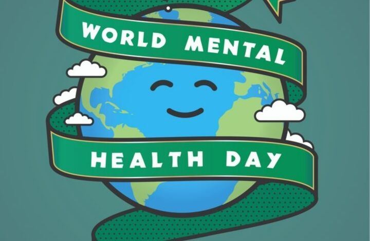 World-Mental-Health-Day-Poster-Teal-Tile_0